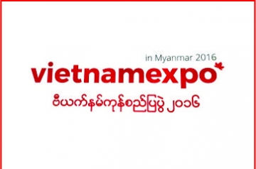 CADIVI attending Vietnam Expo 2015 exhibition in Myanmar